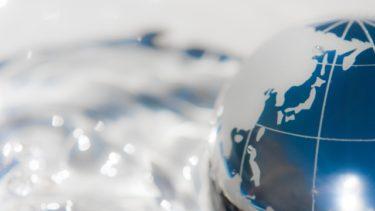 【グローバル企業は国家を超える?】21世紀の国家と企業の関係性