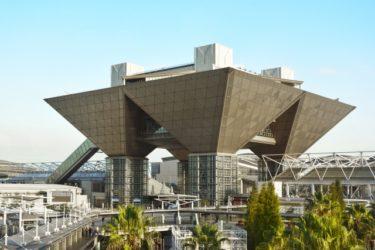 平成30年度 地方公務員採用試験「東京都職員Ⅰ類A」の試験日程