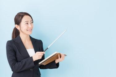 【高校の先生】公立・私立高校の非常勤講師の体験談レポート