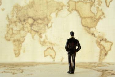 【世界の税制度】税理士や会計士が消滅した国「エストニア」の税制度