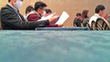 平成30年度 地方公務員「東京都職員Ⅰ類B」資格要専門職の採用試験日程