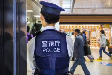 【生活安全警察の仕事:その1】 身近な犯罪からサイバー犯罪まで