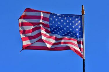 【アメリカの「地域性」分析】アメリカの4つの地域と9つの地区について
