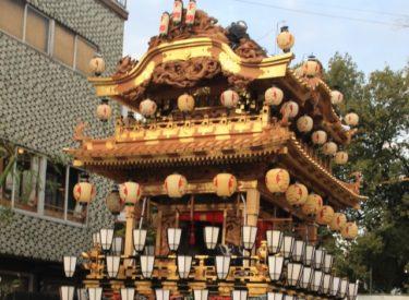 平成30年度「埼玉県職員」採用情報 – 地方上級などの採用試験まとめ
