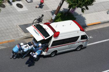救命救急士の仕事内容について – 医療行為を行える救急隊員