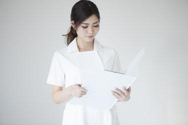 総合病院「外科系混合病棟」の「看護師」の仕事内容・給料レポート