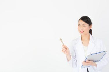 「大学病院の光学医療診療部」の「看護師」の仕事内容・給料レポート