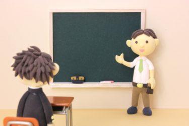 地方公務員「公立中学校で働く常勤講師」の仕事内容・給料レポート