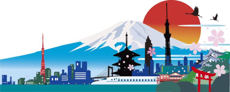 日本の国家予算