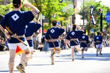 会津若松市役所での臨時事務補助員の業務体験レポート