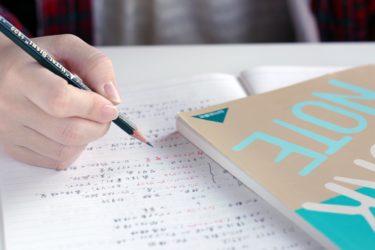 【学校に1人!】公立中学の「家庭科の先生」仕事内容・給料・残業レポート