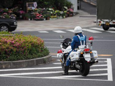 【白バイ隊員にあこがれ警官へ】交番で働く警察官の仕事内容・給料レポート