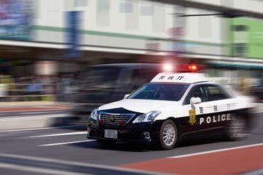 平成30年度「埼玉県警察官」採用情報 – 警察官採用試験まとめ