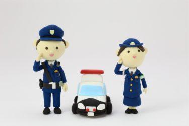 平成30年度「群馬県警察官」採用情報 – 警察官採用試験まとめ