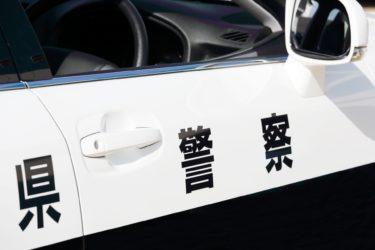 平成30年度「広島県警察官」採用情報 – 警察官採用試験まとめ
