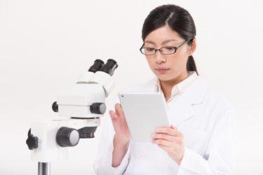 「検査センター」の「臨床検査技師」に関する仕事内容・給料レポート
