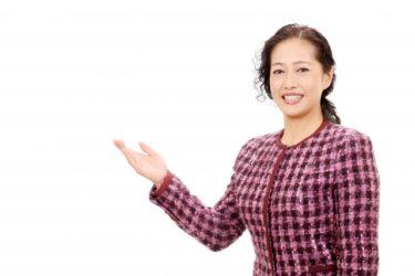 「公立小学校」の「正規教員の先生」に関する仕事内容・給料レポート