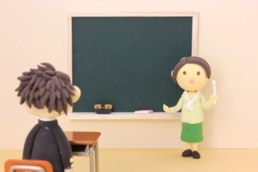 「私立中学高校」の「国語の先生」に関する仕事内容・給料レポート