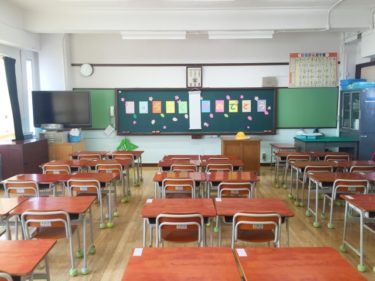 「公立の特別支援学校」の「先生」に関する仕事内容・給料レポート