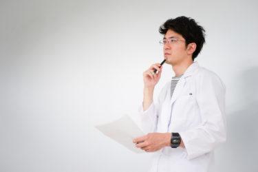 製薬メーカーの「臨床開発職」についてのキャリア・レポート