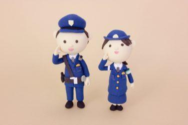 平成30年度「福岡県警察官」採用情報 – 警察官採用試験まとめ