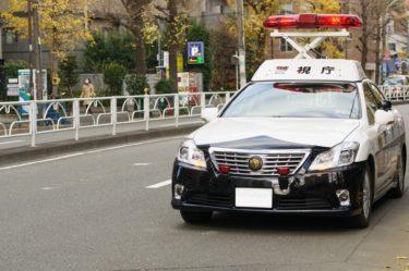 平成30年度「鳥取県警察官」採用情報 – 警察官採用試験まとめ