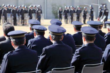 平成30年度「鹿児島県警察官」採用情報 – 警察官採用試験まとめ
