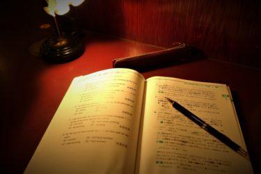 平成30年度「静岡県職員」採用情報 – 地方上級などの採用試験まとめ