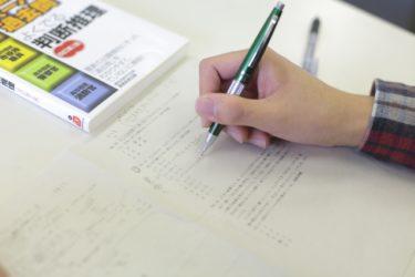 平成30年度「島根県警察官」採用情報 – 警察官採用試験まとめ
