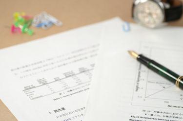 平成30年度「福島県警察官」採用情報 – 警察官採用試験まとめ