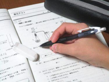 社会人から公務員へ(5)筆記試験対策Part.1(傾向と対策)