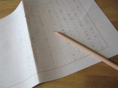 社会人から公務員へ(7)小論文・作文試験対策について