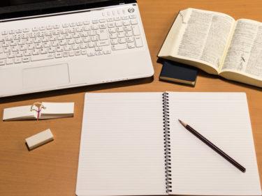試験勉強は毎日何時間しましたか?イマイ先生に質問(3)