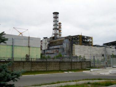 原子力規制委員会の事務局である中央官庁「原子力規制庁」の基本情報