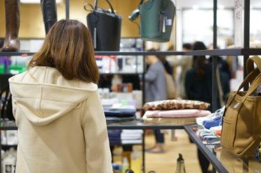 「東証二部上場のアパレル会社」で働く「営業職」の仕事内容・給料レポート