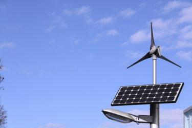 エネルギーの安定供給政策担当の中央官庁「資源エネルギー庁」の基本情報
