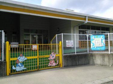 「保育園」で働く女性「栄養士」に関する仕事内容・給料レポート