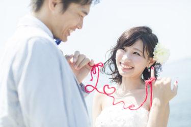 【国際文化】ヨーロッパ人(スペイン)との恋愛価値観、日本との比較