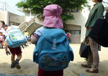 「公立幼稚園」で働く「常勤の先生」に関する仕事内容・給料レポート