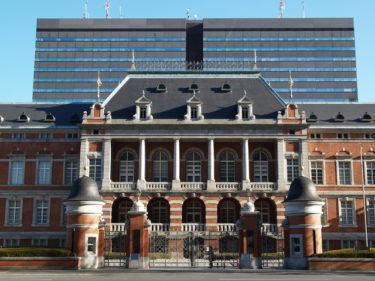 法務行政や入国管理を担当する中央官庁「法務省」の基本情報