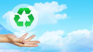 環境政策をリードし安全確保や保全を担当する中央省庁「環境省」の基本情報