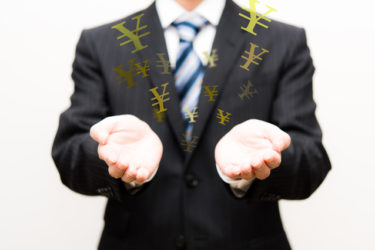 「東証一部上場企業の銀行」で働く「法人営業職」の仕事内容・給料レポート
