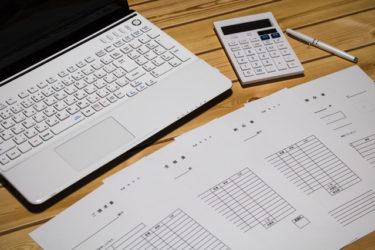 「東証一部上場の金属製品会社」の「経理職」に関する仕事内容・給料レポ