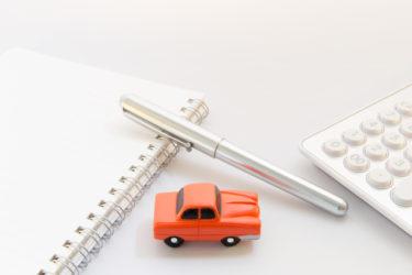 「東証二部上場の自動車メーカー」で働く「総務事務」の仕事内容・給料レポ