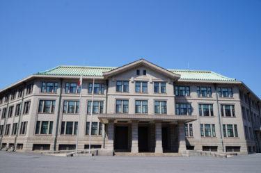 国事行為や皇室の儀式に関する事務を担当する中央官庁「宮内庁」の基本情報