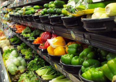 消費者の視点から政策全般の監視を担当する中央官庁「消費者庁」の基本情報