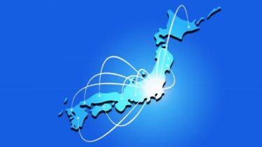 平成30年度 地方公務員採用試験「東京都職員Ⅲ類」の試験日程