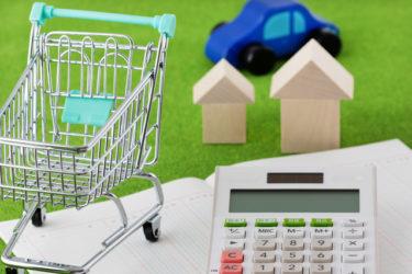 「消費税」とは何か? – 日本における税制の問題と在り方について