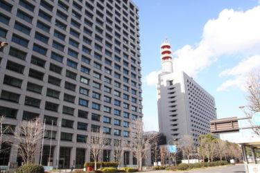 日本警察を取りまとめる官公庁「警察庁」の基本情報について