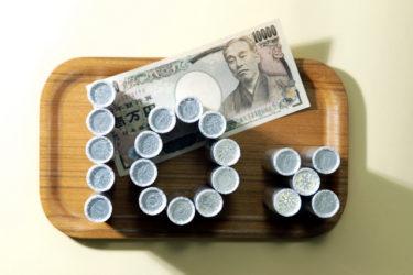 【いよいよ消費税10%?】日本と世界の「消費税」を比較まとめ 2018